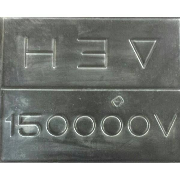 ΠΛΑΚΕΣ 50Χ40 150000V